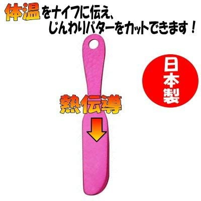 アイデアセキカワバターナイフ鎚目 シルバーの商品画像3