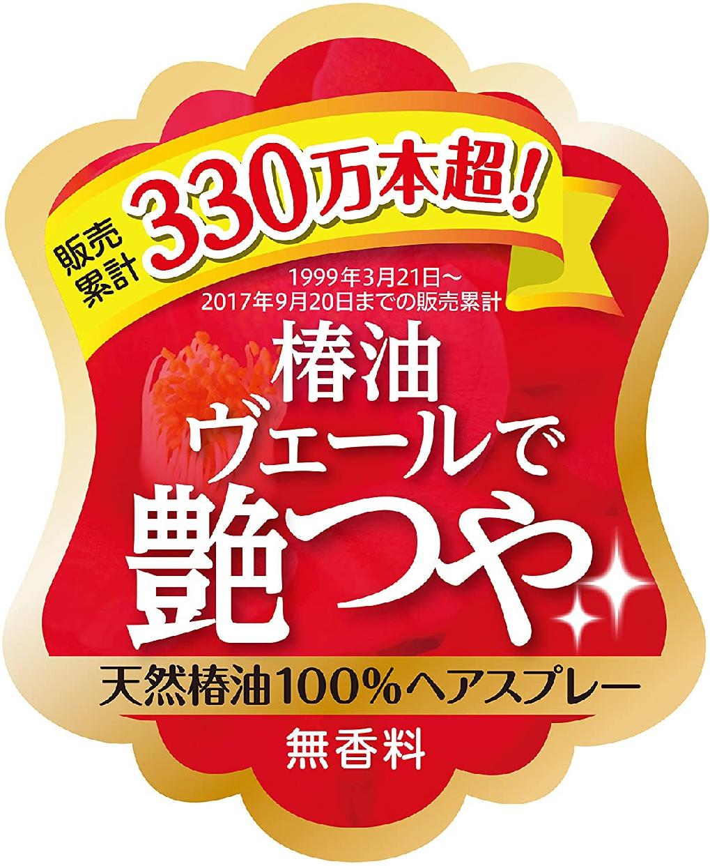 大島椿 ヘアスプレーの商品画像6