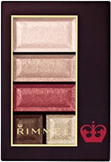 RIMMEL(リンメル) ショコラスウィート アイズの商品画像7