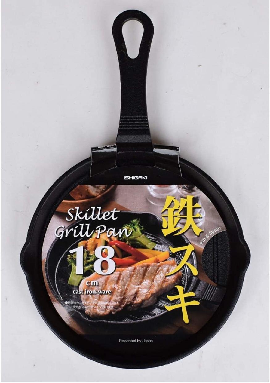 イシガキ産業 スキレット グリルパン 18cmの商品画像5