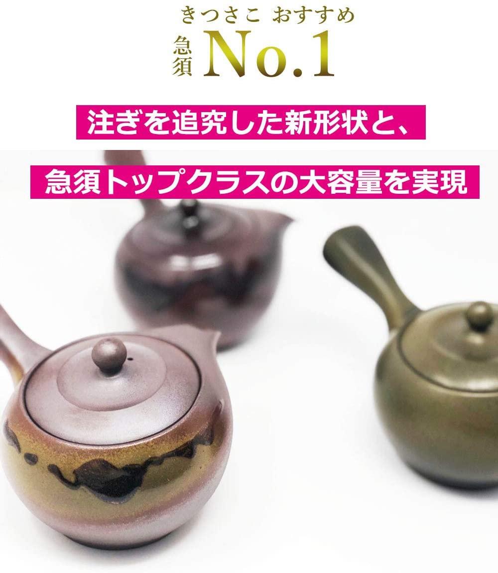 喫茶去 注ぎにこだわった丸急須 常滑焼 日本製 緑グレーの商品画像5