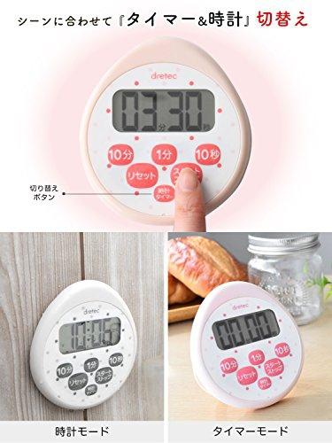 dretec(ドリテック) 時計付防水タイマー T-565の商品画像4