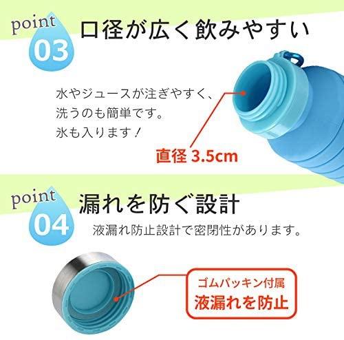 電光ホーム(DENKO HOME) シリコンボトル(伸縮タイプ)の商品画像5