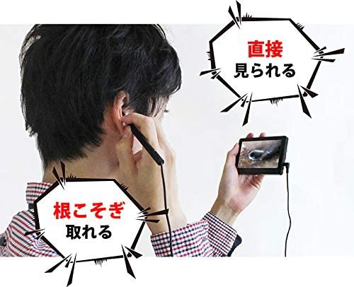 THANKO(サンコー) モニター付きポータブル耳スコープの商品画像4