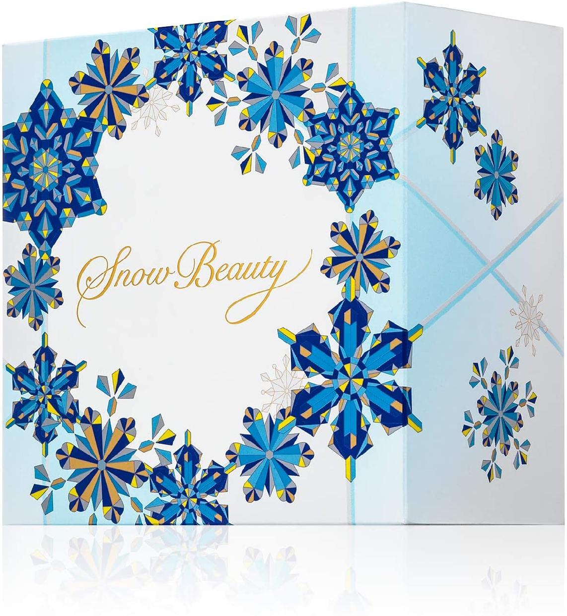 Snow Beauty(スノービューティー)ホワイトニング フェースパウダー 2019の商品画像2