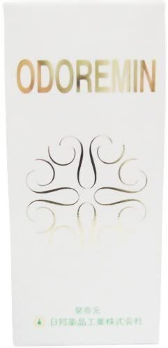 ODOREMIN(オドレミン) 制汗剤