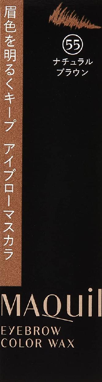 MAQuillAGE(マキアージュ) アイブローカラーワックスの商品画像4