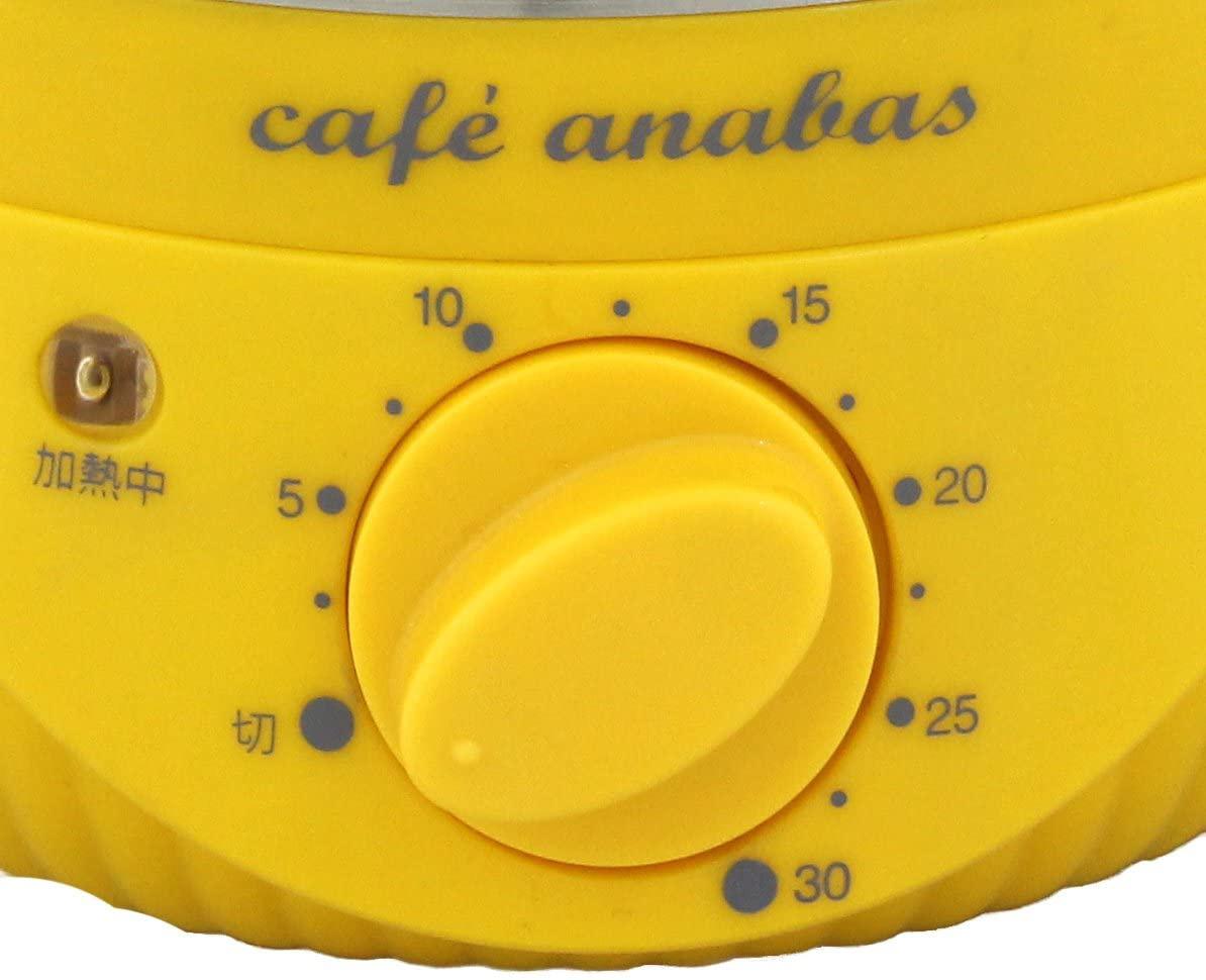 ANABAS(アナバス) ゆで玉子名人&かんたん蒸し器 SE-001の商品画像2