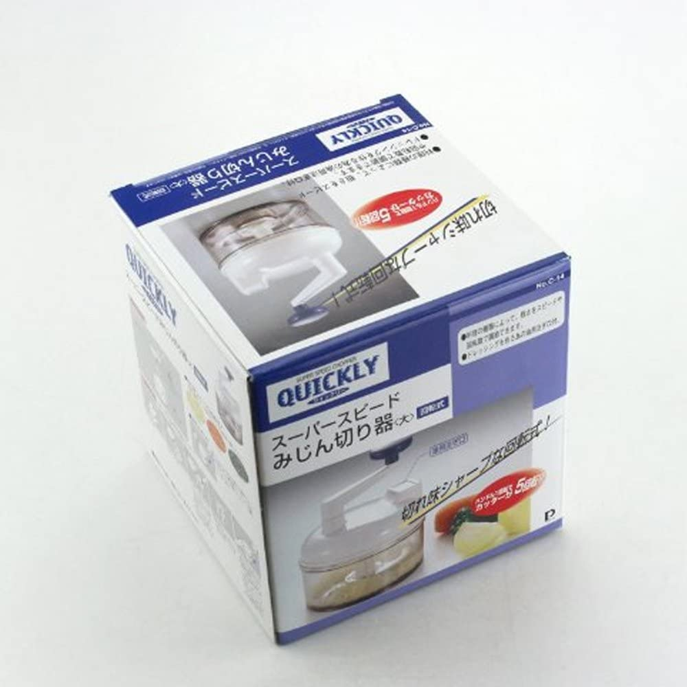 パール金属(PEARL) クイックリー みじん切り器 大 スーパースピード C-14 ホワイトの商品画像5