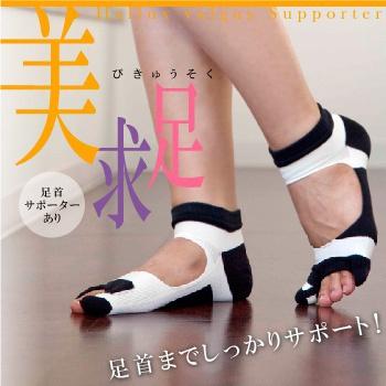 レッグニットクリス 美求足の商品画像2
