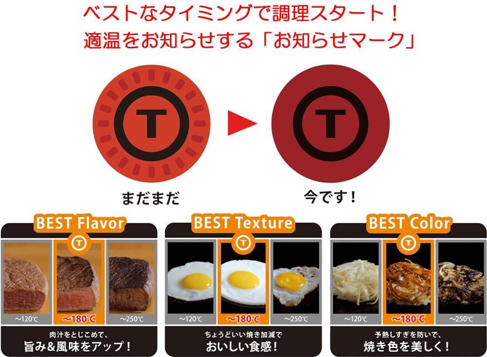 T-fal(ティファール) IHハードチタニウム・プラスの商品画像3
