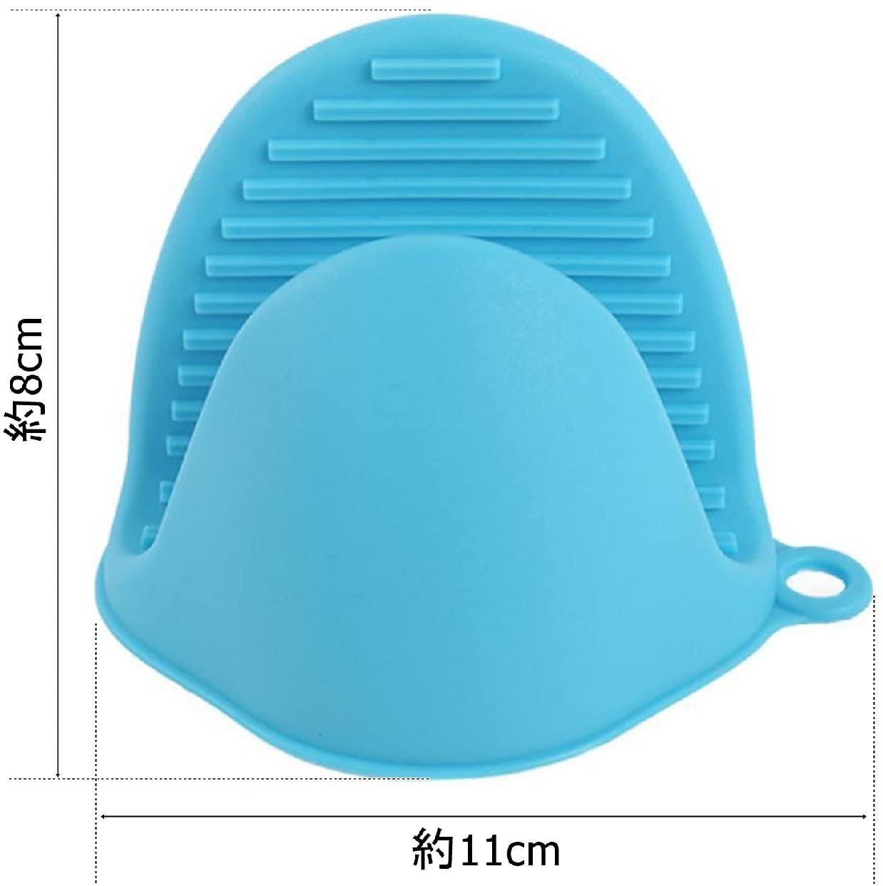 Fumemo(フメモ) 鍋つかみ 水色 2個セットの商品画像3