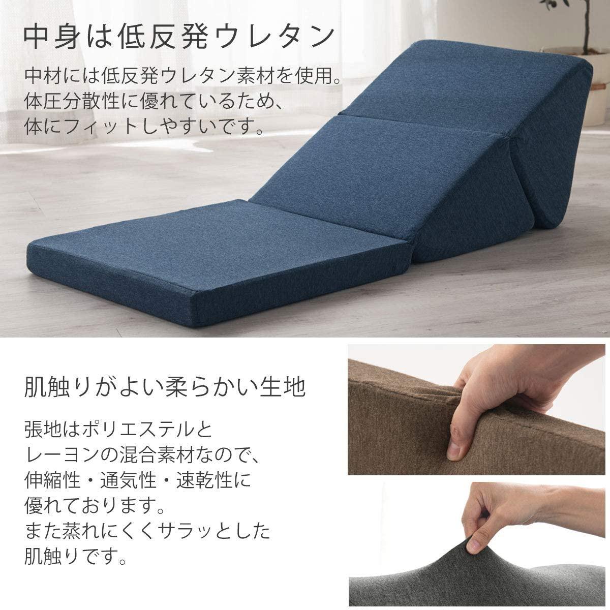 ぼん家具 ごろ寝クッションの商品画像5
