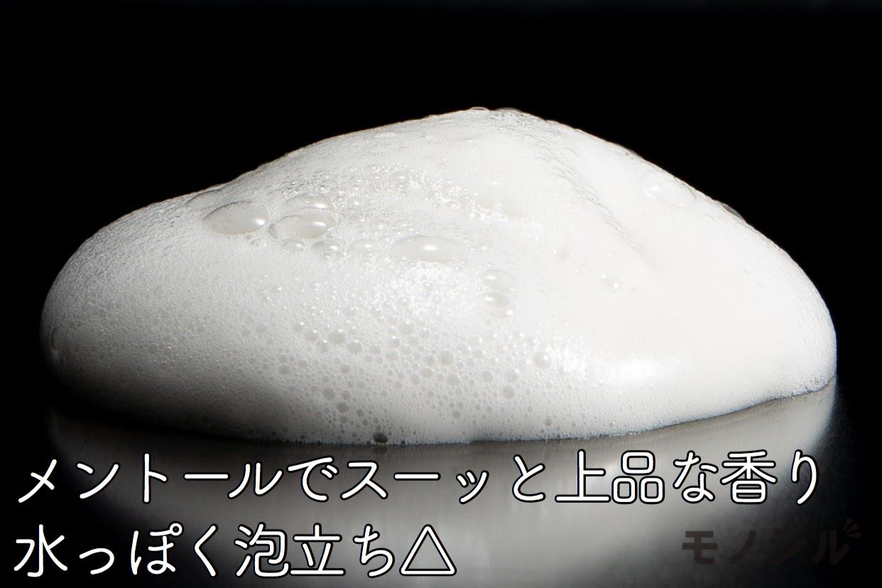 CLAYGE(クレージュ) シャンプー Dの商品画像4