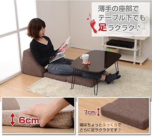 山善(YAMAZEN) テレビ枕 ITFC-46の商品画像4