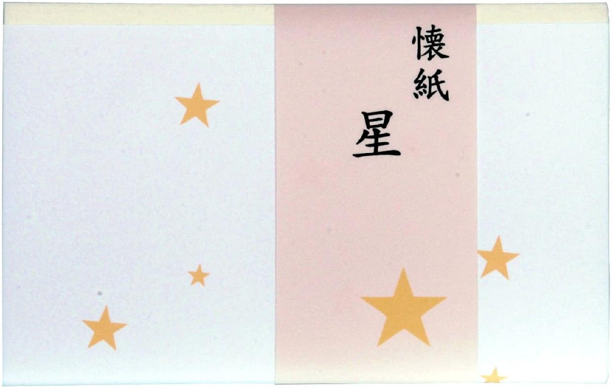 こころ懐紙本舗(ココロカイシホンポ) 星 女性用サイズ 30枚の商品画像