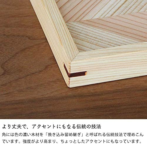 中川政七商店(なかがわまさしちしょうてん)吉野杉のトレイの商品画像5