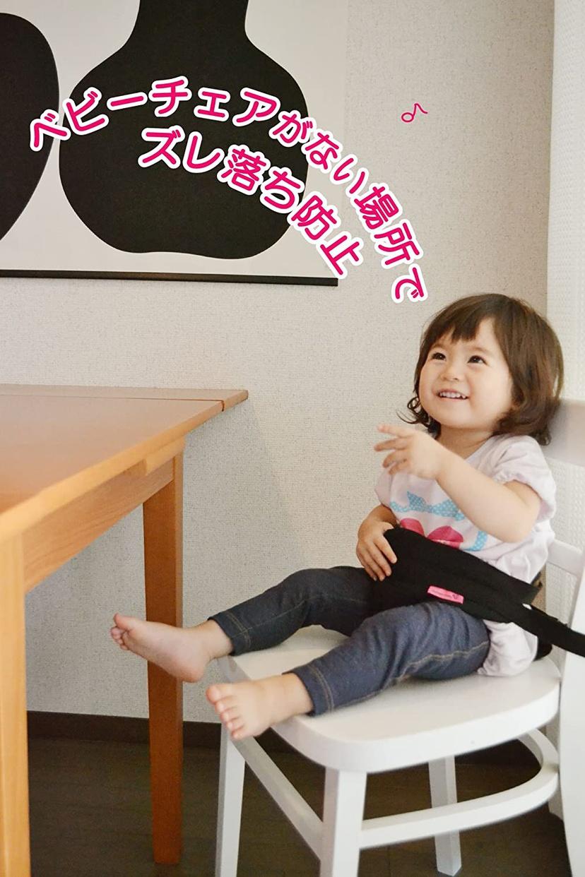 日本パフ セーフティベルトの商品画像6