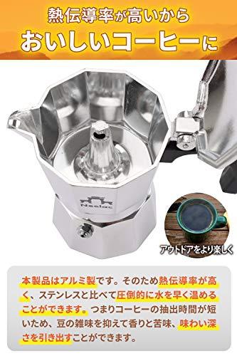 Neelac(ニーラック) 直火式エスプレッソマシン マキネッタセットの商品画像3