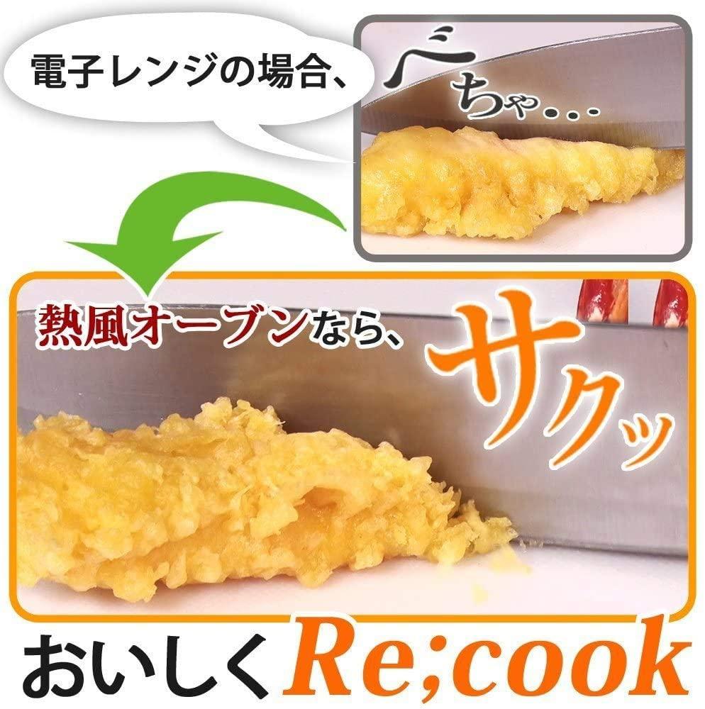 IRIS OHYAMA(アイリスオーヤマ) リクック熱風オーブン FVX-M3B-B ブラックの商品画像2