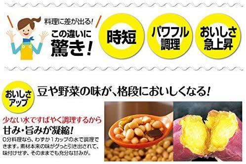 アサヒ軽金属(アサヒケイキンゾク) ゼロ活力なべの商品画像4