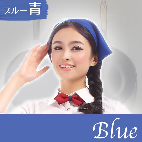 Happy Smiles(ハッピースマイルス) シンプル三角巾の商品画像8