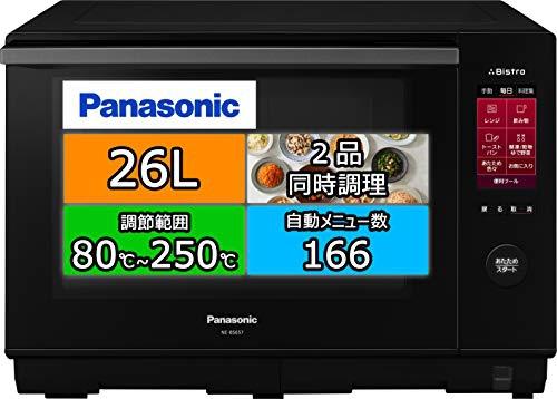 Panasonic(パナソニック) ビストロ スチームオーブンレンジ NE-BS657の商品画像