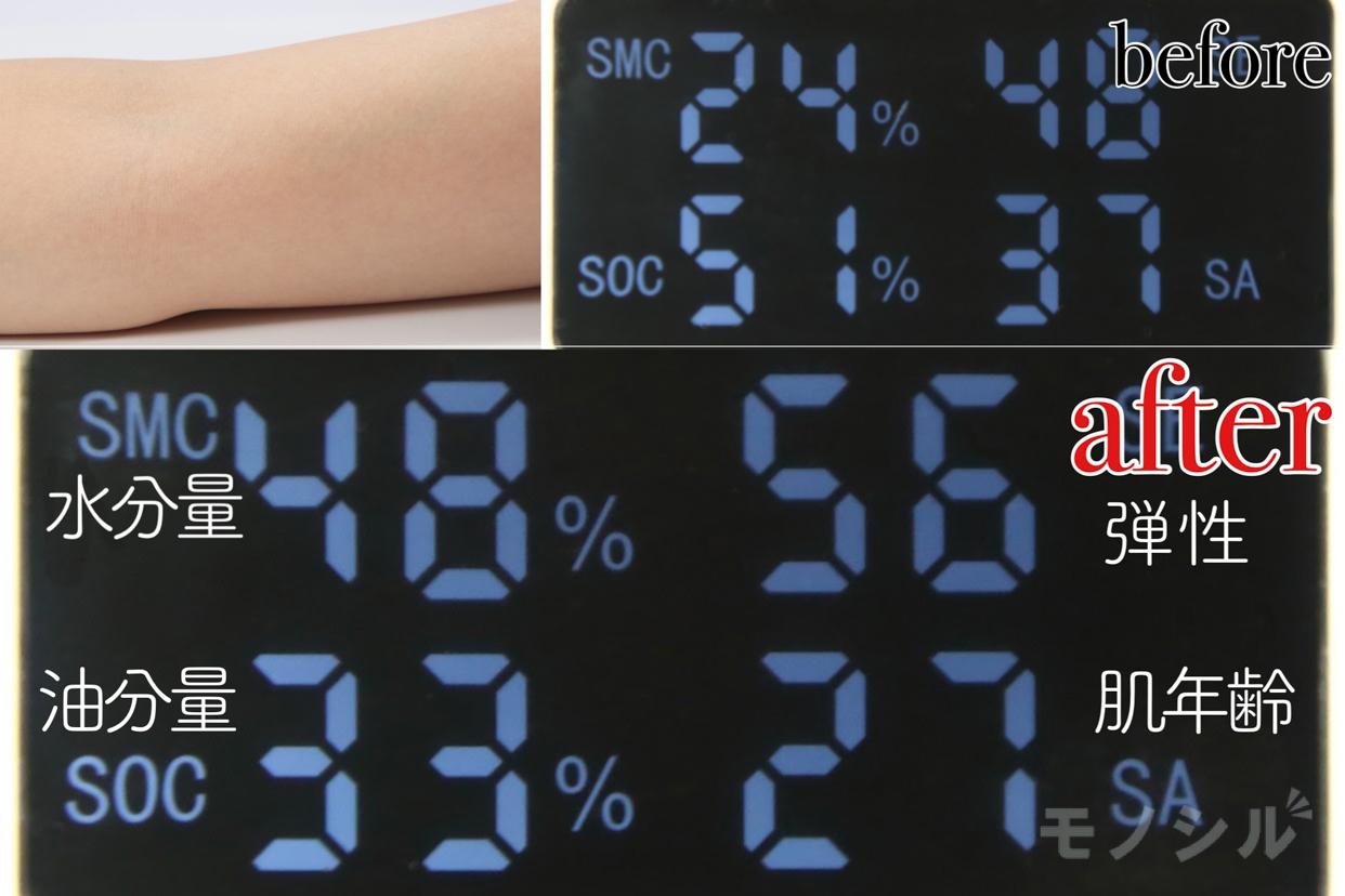 LANCOME(ランコム) クラリフィック デュアル エッセンス ローションの商品画像5 商品の保湿効果の高さ検証