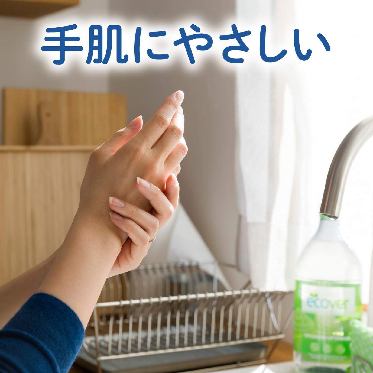 ECOVER(エコベール) 食器用洗剤 レモンの商品画像3