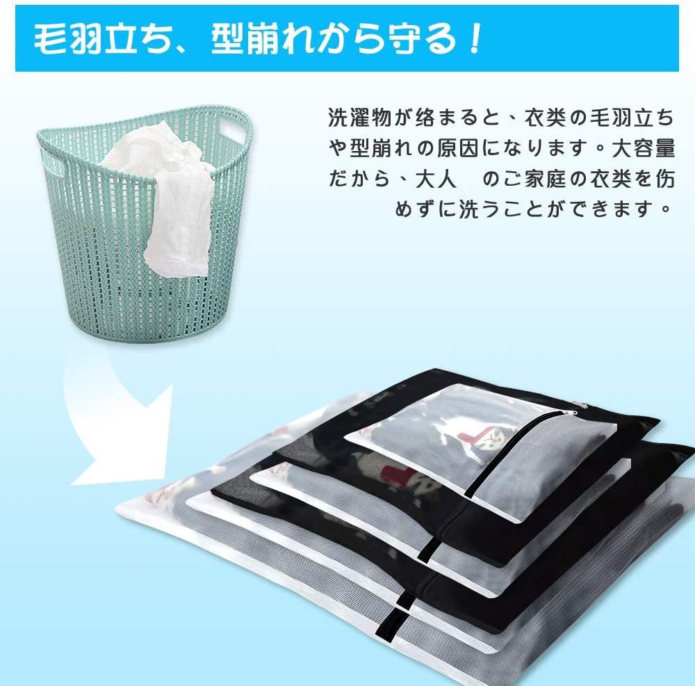 Miuphro(ミウフロ) ランドリーネット 洗濯袋セット 6枚入 洗濯ボール付きの商品画像5