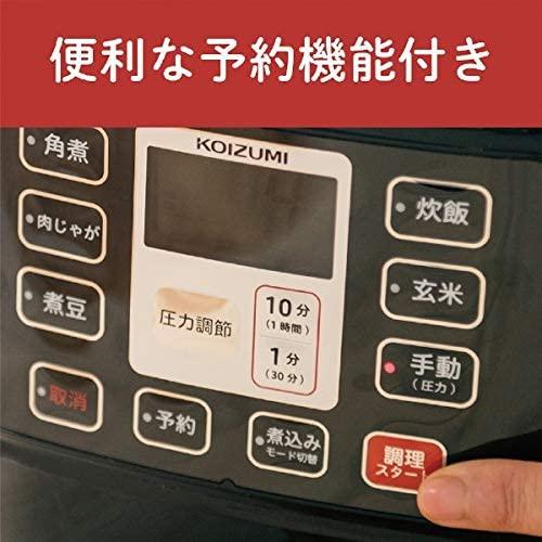 KOIZUMI(コイズミ)マイコン電気圧力鍋 KSC-3501の商品画像5