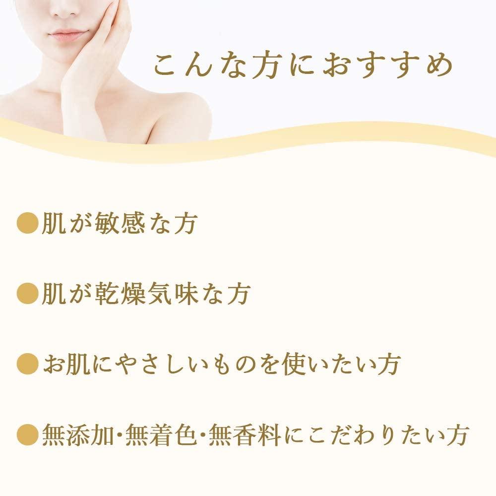 アピセラピーコスメティクス はちみつ石鹸の商品画像2