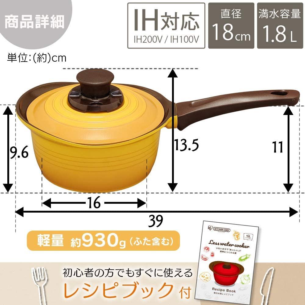 KITCHEN CHEF(キッチンシェフ) 無加水鍋 片手鍋 18cm KMKS-18 イエローの商品画像2