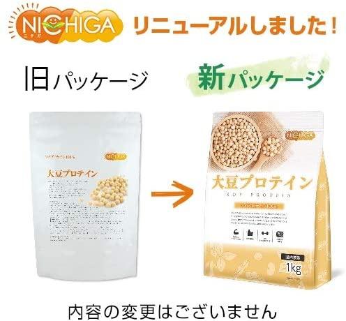 NICHIGA(ニチガ) 大豆プロテイン(国内製造)の商品画像2