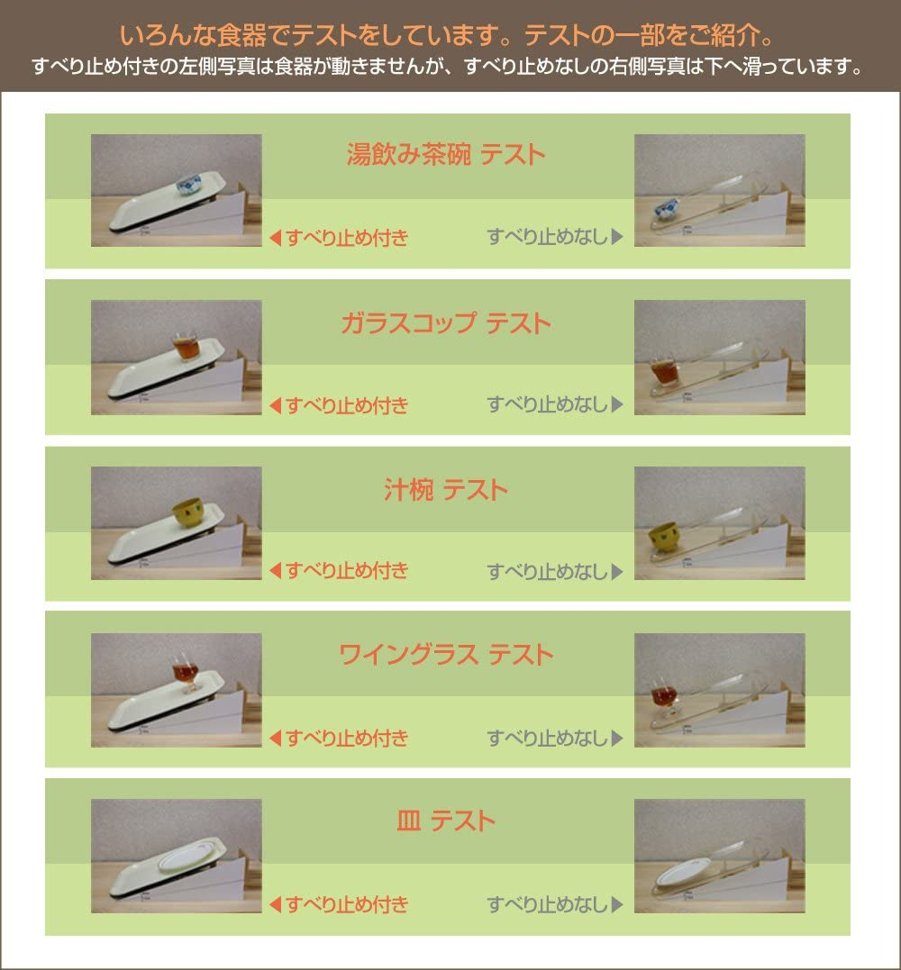 Tatsu-craft(タツクラフト)NR ランチョントレー Mの商品画像6