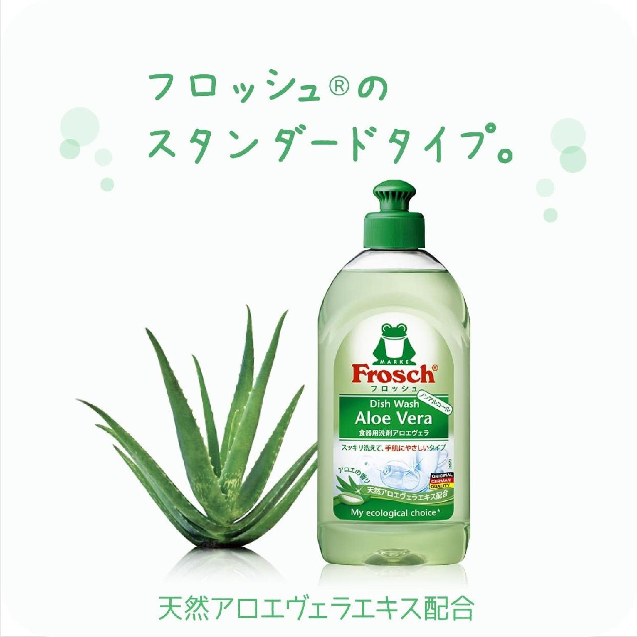 Frosch(フロッシュ) 食器用洗剤 アロエヴェラの商品画像4