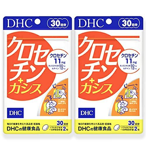 DHC(ディーエイチシー) クロセチン+カシス