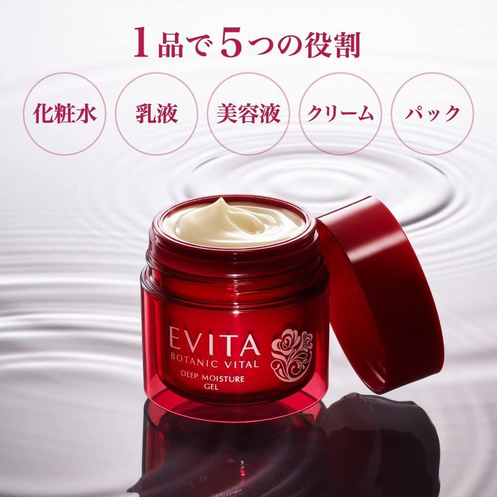EVITA(エビータ) ボタニバイタル ディープモイスチャー ジェルの商品画像10