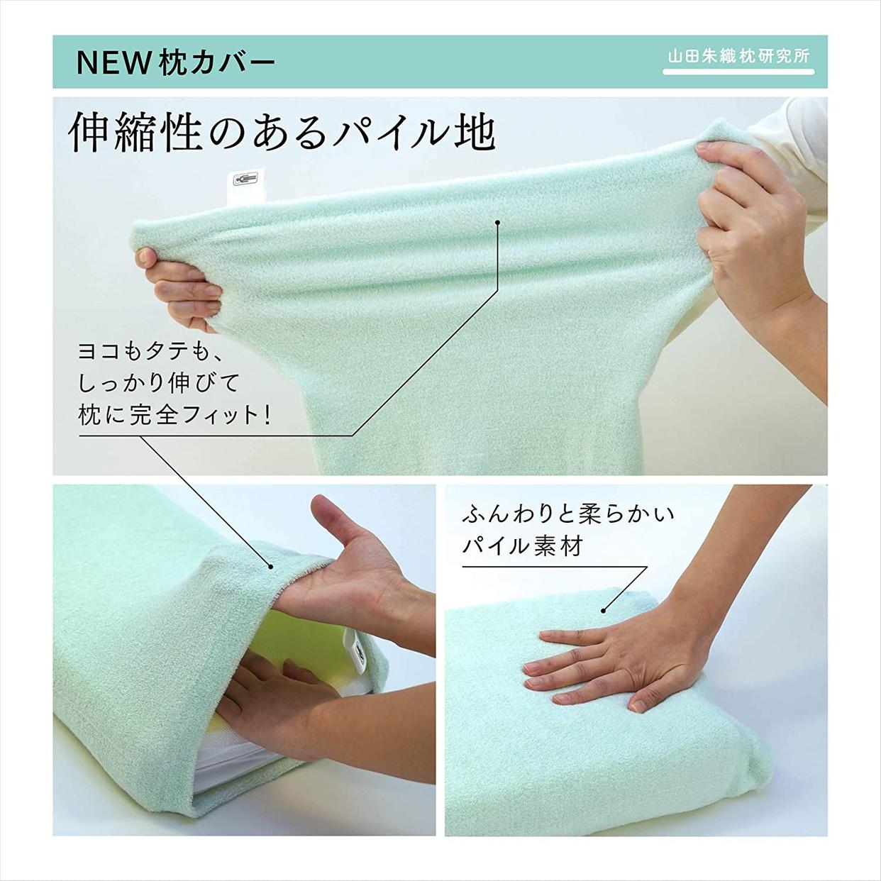 山田朱織枕研究所 整形外科枕ライトの商品画像9