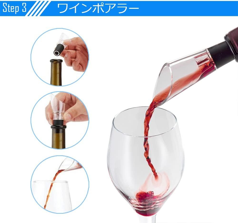 Tuloka(テュロカ) ワインオープナー 4点セットの商品画像4