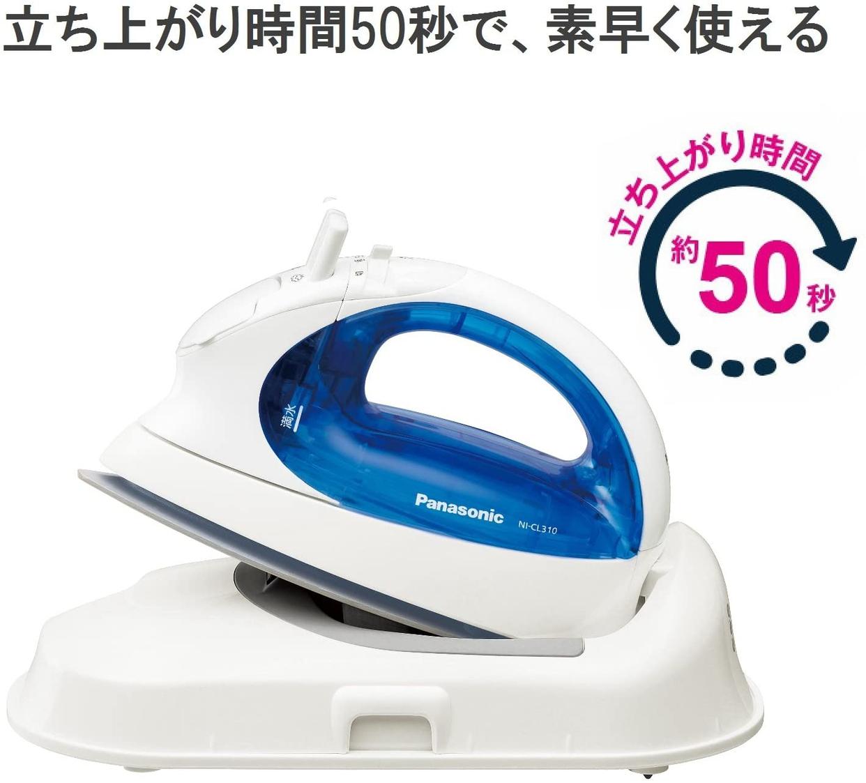 Panasonic(パナソニック) コードレススチームアイロン NI-CL310の商品画像4