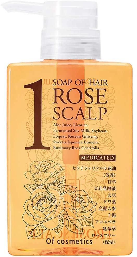 Of cosmetics(オブ・コスメティックス) 薬用ソープオブヘア・1-ROスキャルプ (ローズブーケの香り)の商品画像9
