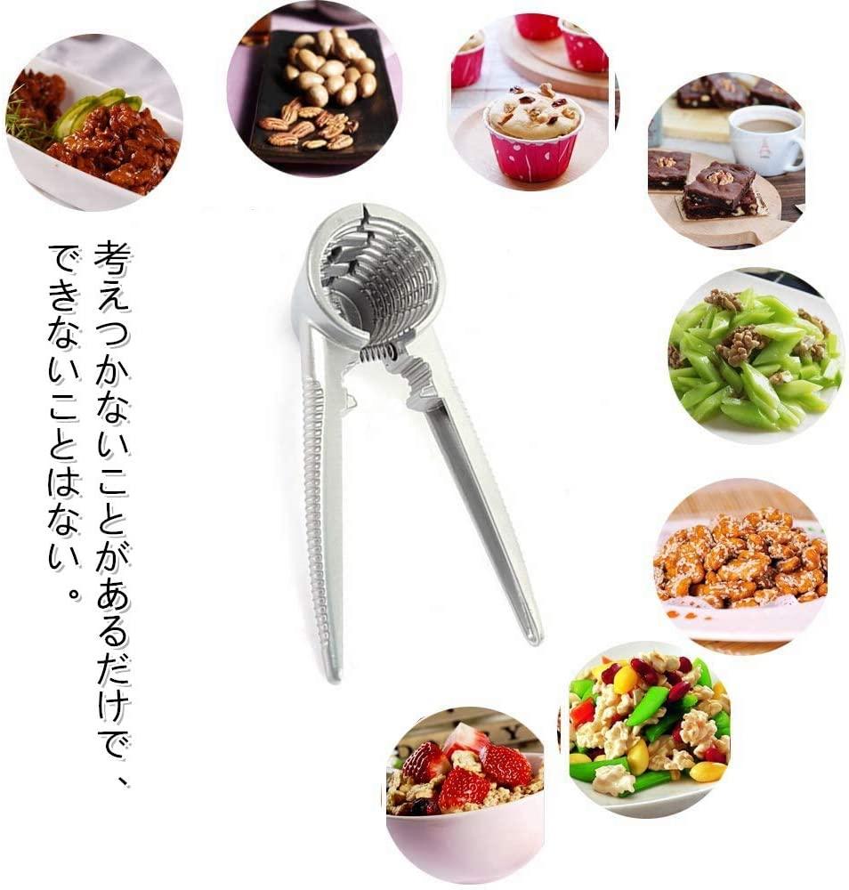 Cirechou(シレシュウ) クルミ割り器の商品画像3