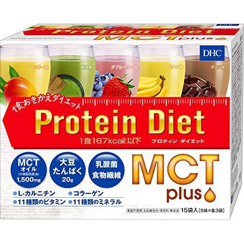 DHC(ディーエイチシー) プロティンダイエット MCTプラス
