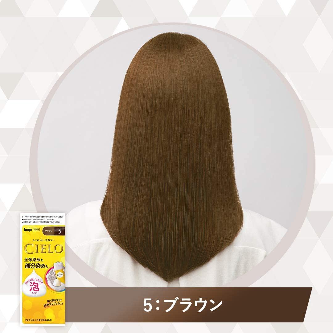 CIELO(シエロ)ムースカラーの商品画像9