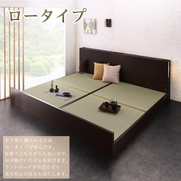 Kinoshita.net LIDELLEの商品画像6