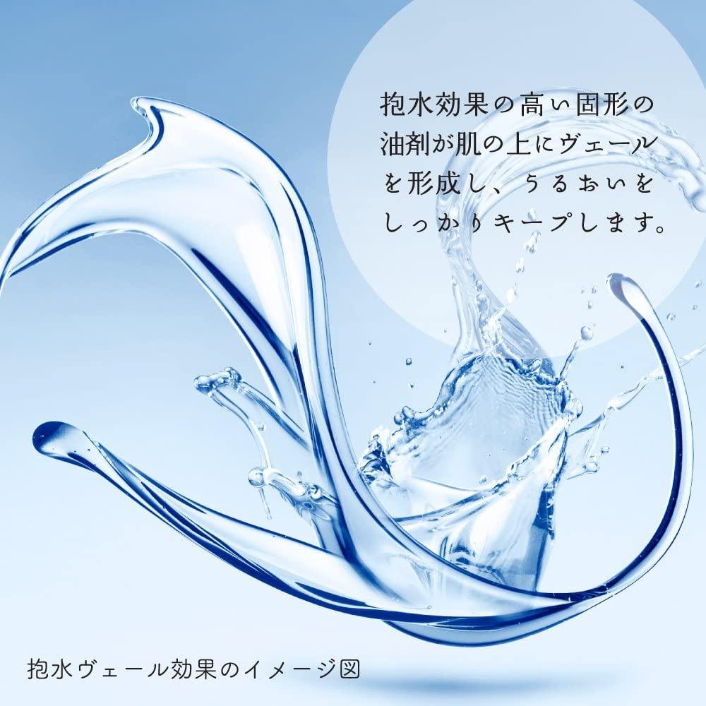 EVITA(エビータ) ボタニバイタル ディープモイスチャー ジェルの商品画像11