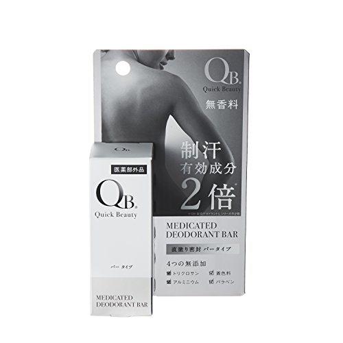 Quick Beauty(クイックビューティ) QB薬用デオドラントバーの商品画像