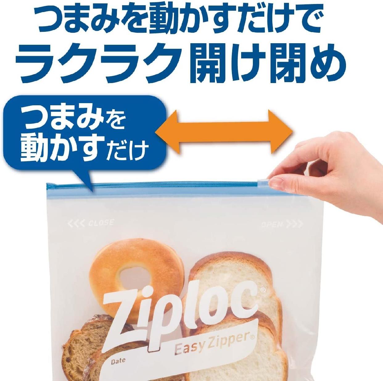 Ziploc(ジップロック) イージージッパーの商品画像2
