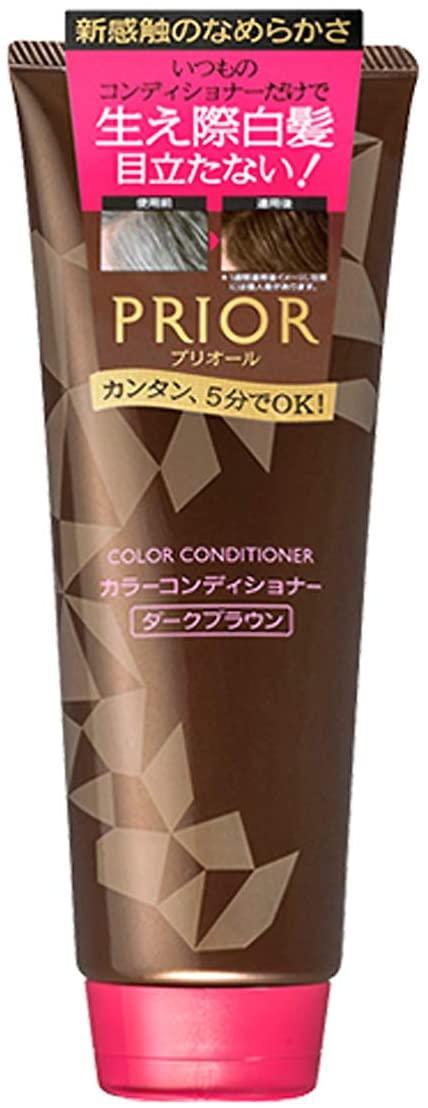PRIOR(プリオール)カラーコンディショナー Nの商品画像2
